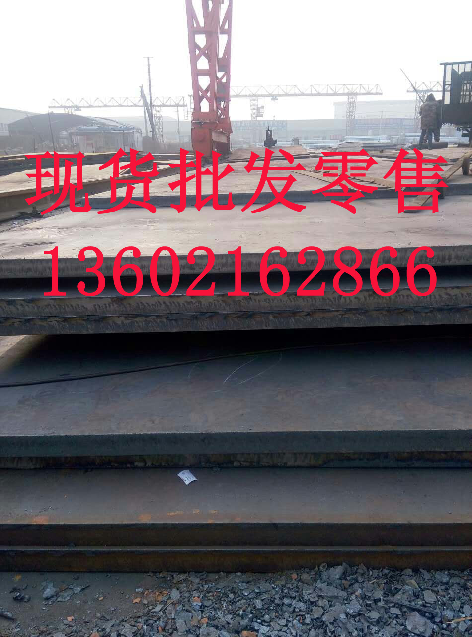 nm360耐磨板现货